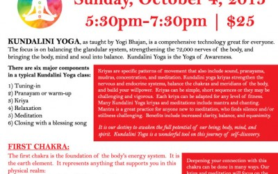 Kundalini Yoga & the 1st Chakra – Sunday, October 4, 2015
